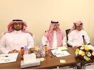"""""""أمن الدولة"""" تناقش تجربة الأمن الفكري في السعودية"""
