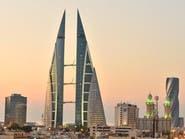 مصادر: البحرين تسوق سندات على شريحتين لأجل 10 سنوات