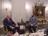 ولي العهد السعودي يلتقي الرئيس الأميركي الأسبق كلينتون