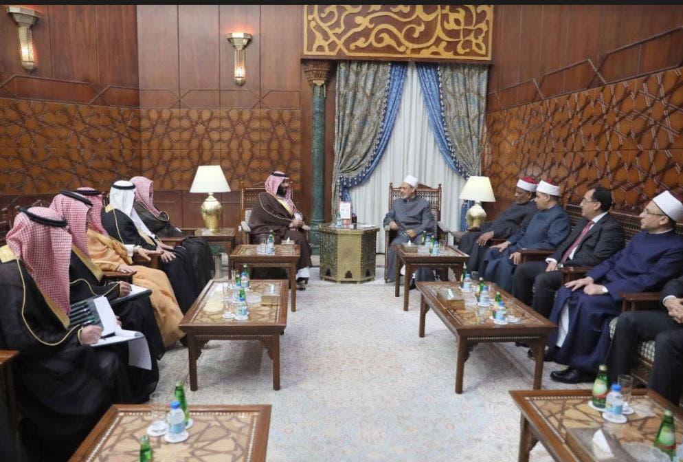 الأمير محمد بن سلمان وشيخ الأزهر