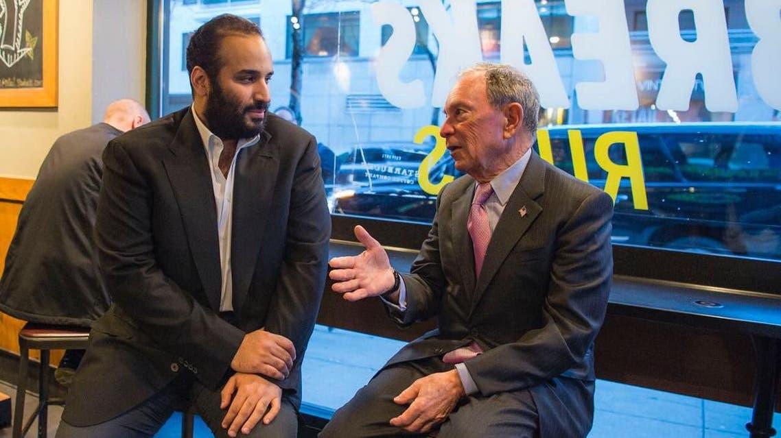 Bloomberg mohammed bin salman