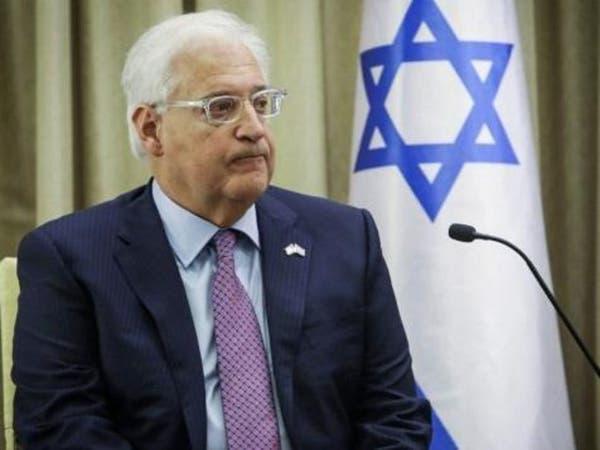 هذا ما قاله السفير الأميركي في إسرائيل بعد شتيمة عباس