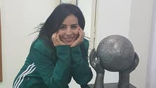 Get to know the first Egyptian female referee for men's football