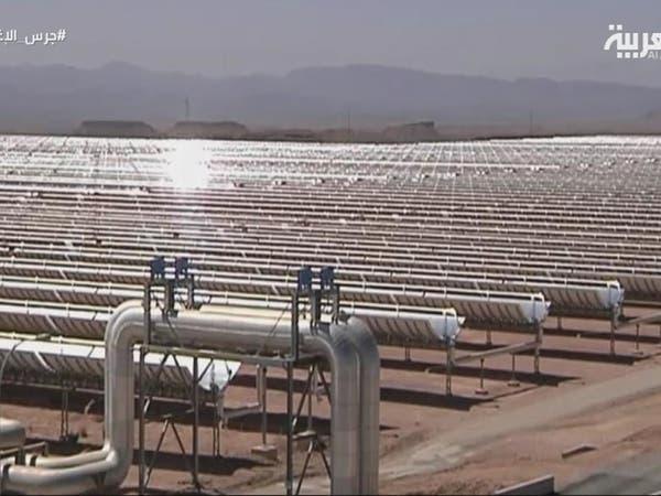 مشاريع عملاقة بالطاقة المتجددة تعزز اقتصاد دول الخليج