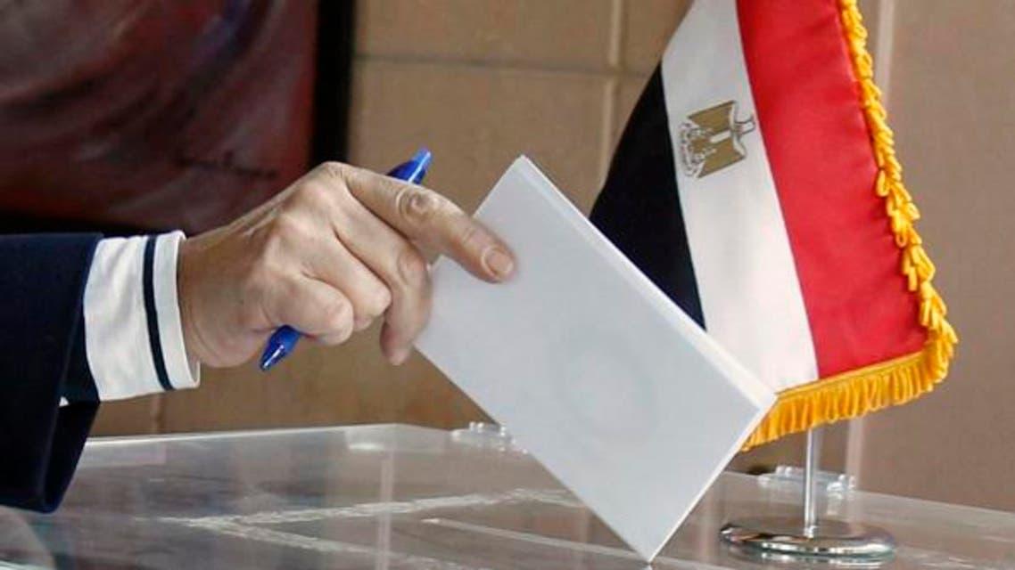 صدارتی انتخابات