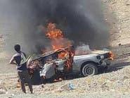 بالصور.. غارة أميركية تقتل عناصر إرهابية في البيضاء