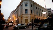 """كيف برر """"المركزي المصري"""" استمرار خفض أسعار الفائدة؟"""