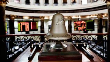 الخسائر تعصف بالأسهم المصرية رغم ارتفاع التداولات
