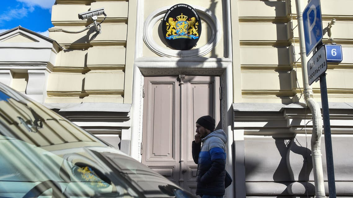 مبنى السفارة الهولندية في موسكو