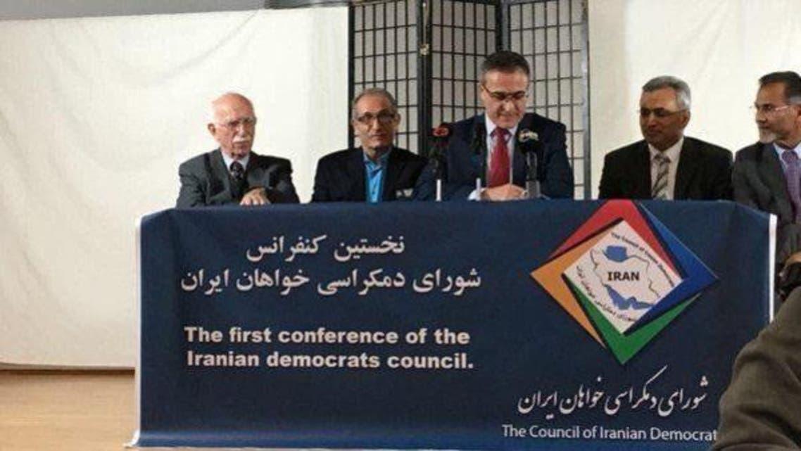 Iranian democrats council. (Supplied)