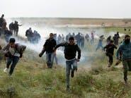عرب إسرائيل يستعدون للتظاهر في ذكرى يوم الأرض