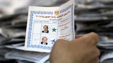 وسائل إعلام: نسبة الاقتراع للسيسي بلغت 96.9%