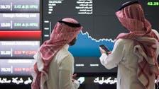 MSCI تضم 5 شركات سعودية لمؤشر الأسواق الناشئة