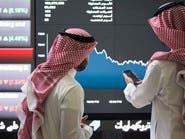 سوق السعودية.. فرض 2 مليار ريال غرامات للمخالفين