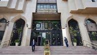 4 مصادر تدعم مصر بـ 12 مليار دولار في 48 يوماً