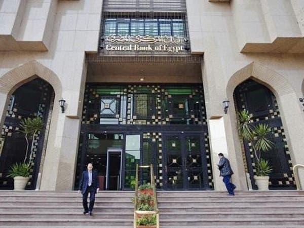 التضخم السنوي يعاود الارتفاع في مصر.. كم بلغ في يناير؟