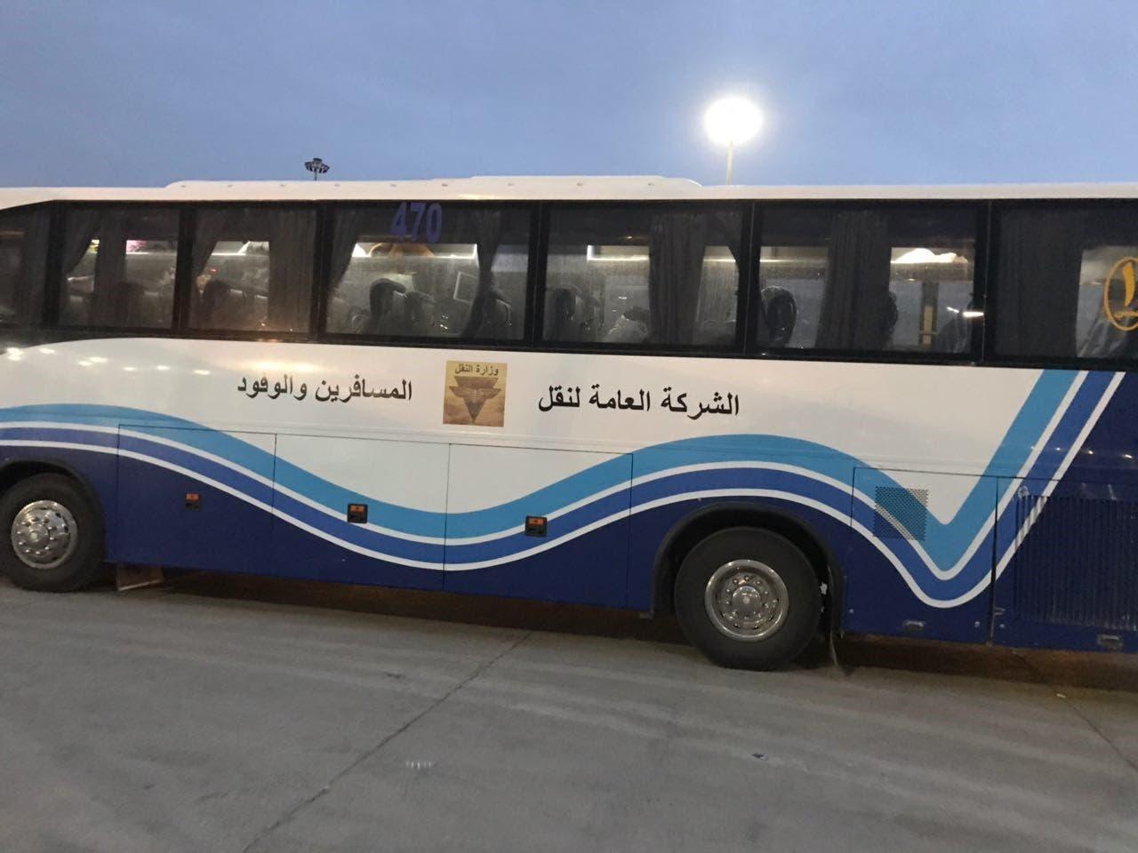 حافلة لنقل النازحين العراقيين العائدين من تركيا إلى العراق