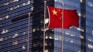 """حكم غير منفذ بعهد """"أوباما"""" يدر على بكين 2.4 مليار دولار"""