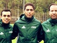 رسمياً.. فيفا يستبعد المرداسي وطاقمه من كأس العالم