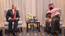 Saudi Crown Prince meets CEOs of Morgan Stanley, JPMorgan Chase