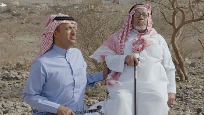 على خطى العرب : أيام ابن الصمة – الحلقة 26