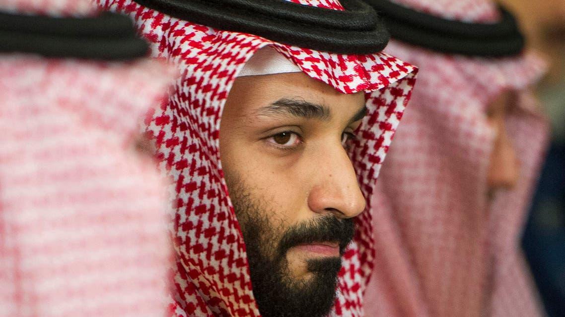 Mohammed bin salman. (AP)