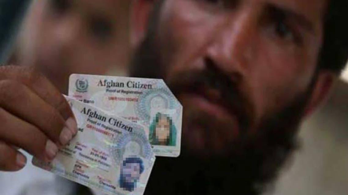 Afghan citizen in Pakistan