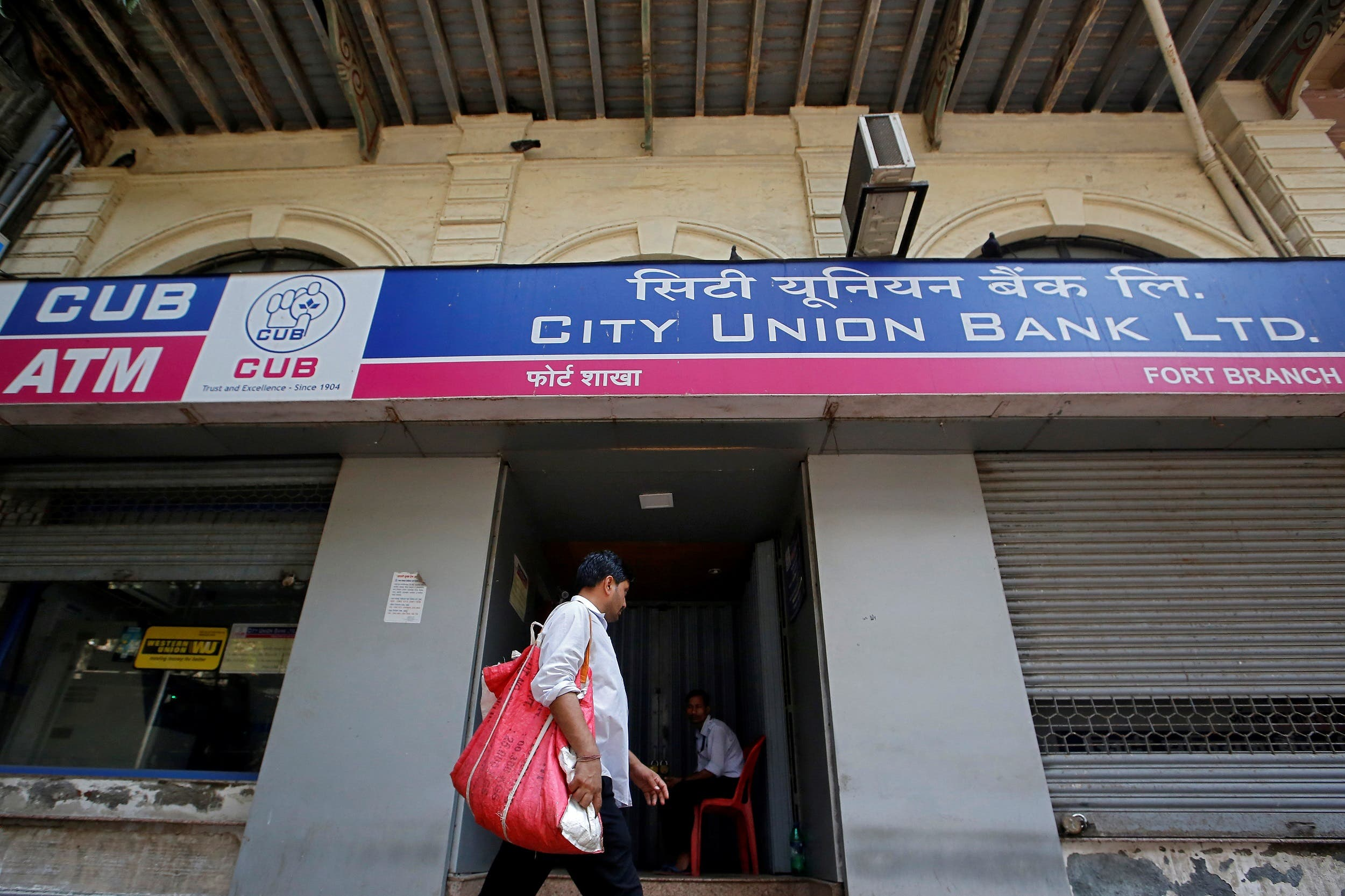 Indian bank. (Reuters)
