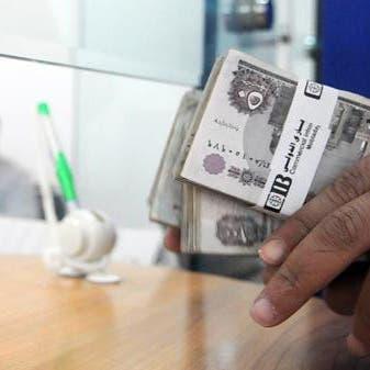 """""""المركزي المصري"""" يكشف مصير الدولار مقابل الجنيه"""