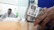 """كيف قيمت """"فيتش"""" سعر صرف العملة المصرية خلال عامين؟"""