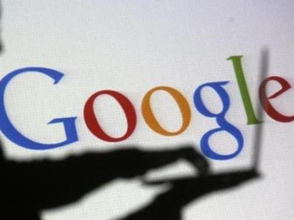 """غوغل تغلق حسابات تُستخدم في """"حملة تضليل"""" مرتبطة بإيران"""