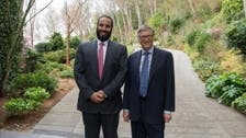 Saudi Crown Prince and Bill Gates review joint development projects