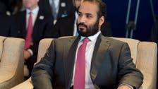 لاس اینجلس: محمد بن سلمان خلائی اور سینیما کے شعبے کی چیدہ شخصیات سے ملاقات کریں گے