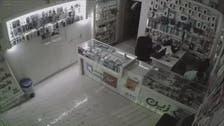فيديو.. شرطة الرياض تقبض على عصابتين نفذتا 55 سرقة