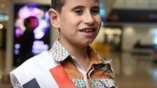 طفل مصري كفيف يحفظ القرآن وترجمته الإنجليزية والفرنسية