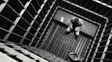 ایرانی حکام کی گرفتار شخص کی بیوی کو زیادتی کا نشانہ بنانے کی دھمکی : ایمنسٹی