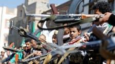 ضبط شحنة مواد متفجرة في طريقها إلى الحوثي بالحديدة