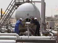 العراق يفتح باب العروض لبناء مصفاة في الديوانية