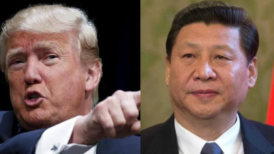 چین، امریکا