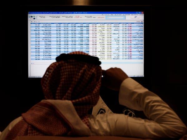 """اليوم..""""تداول"""" تنشر ملكية الشركات المدرجة لأسهمها"""