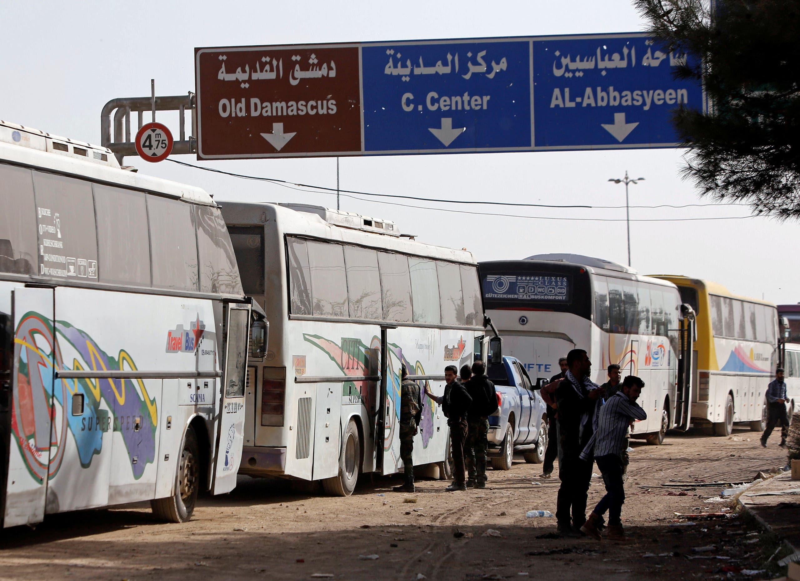 من الغوطة(أرشيفية)