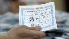 نتائج انتخابات مصر الاثنين.. ونسبة المشاركة تقارب 40%