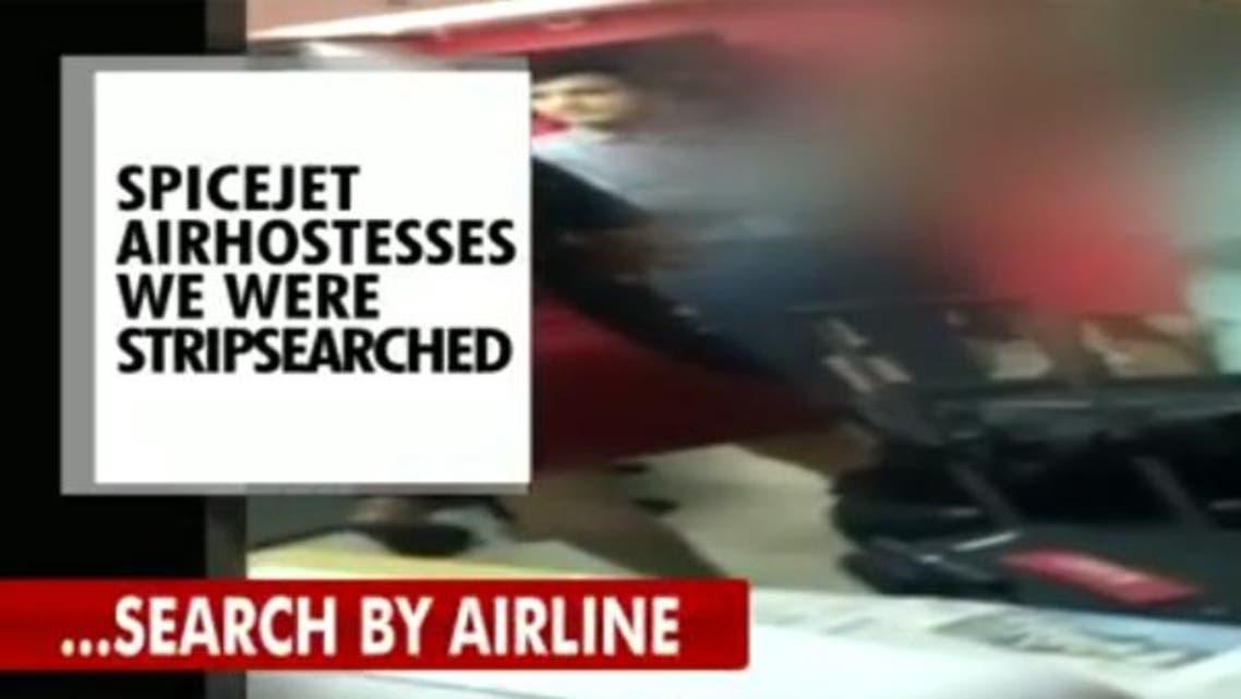 Spice Jet air hostess elegation