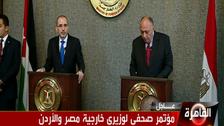 دہشت گردی سے متعلق قطر کی پالیسی عرب دنیا کے متفقہ موقف کے موافق نہیں: مصر