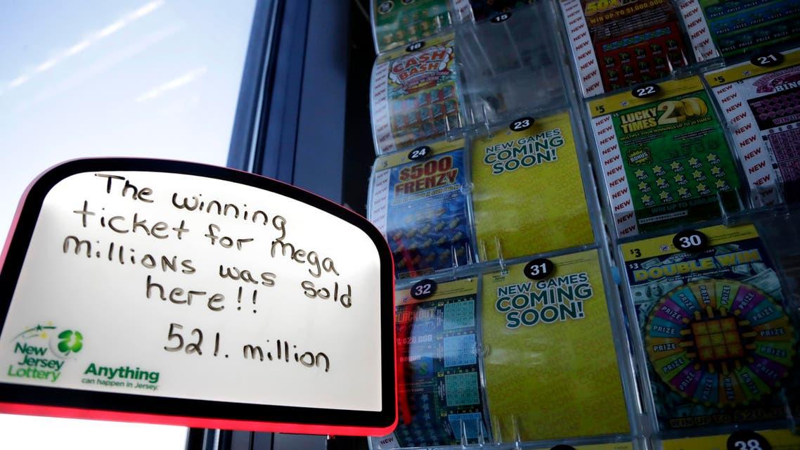 New Jersey lottery. (AP)