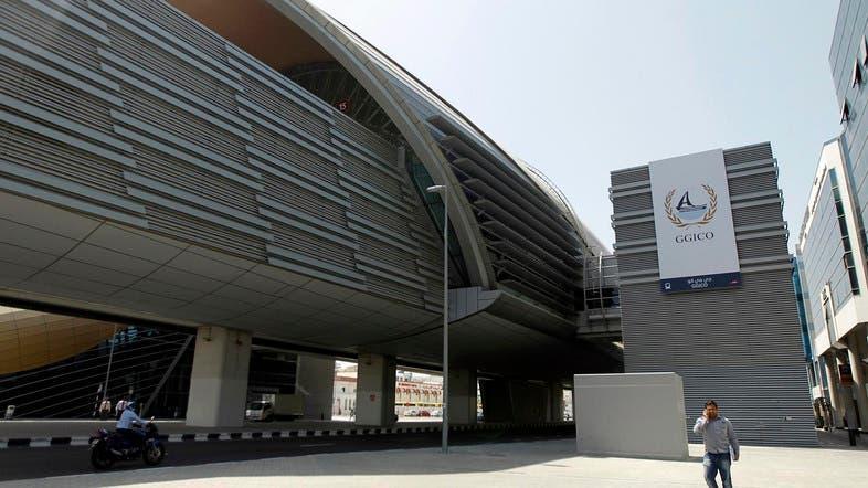 Sharjah Company