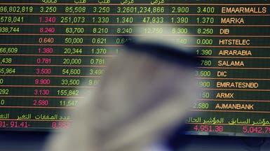 ما فرص صعود الأسهم الإماراتية خلال الفترة المقبلة؟