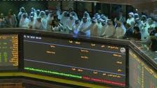 شركة بورصة الكويت تكشف عن أرباح سنوية بـ13 مليون دولار