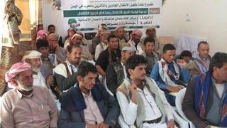 مركز الملك سلمان يوعي الآباء باليمن بخطر تجنيد أطفالهم