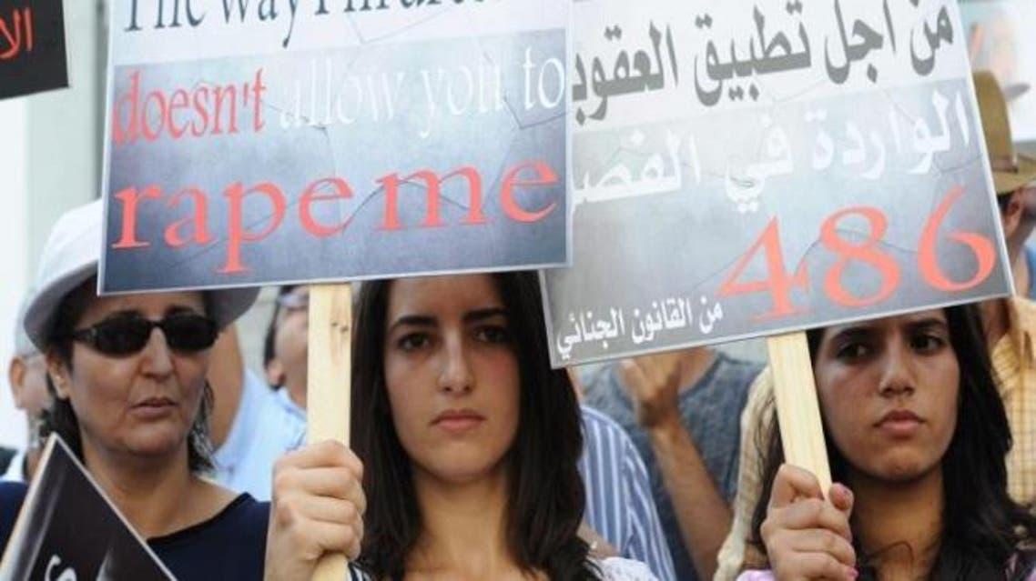 مغربيات ضد الاغتصاب
